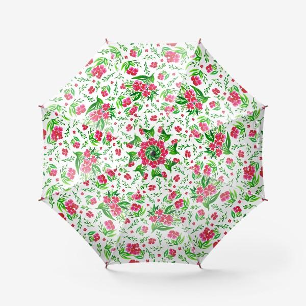 Зонт «Акварельный цветочный принт на белом фоне»