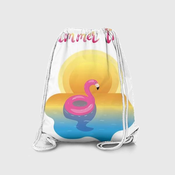 Рюкзак «flamingo»