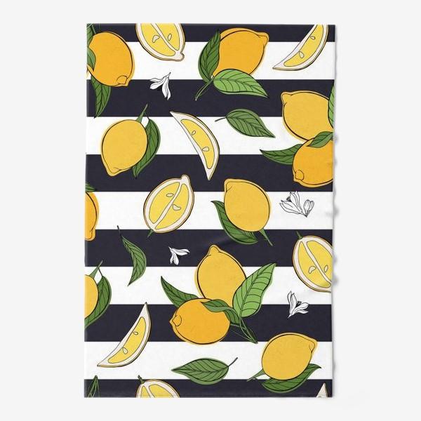 Полотенце «Принт с лимонами на полосатом фоне»