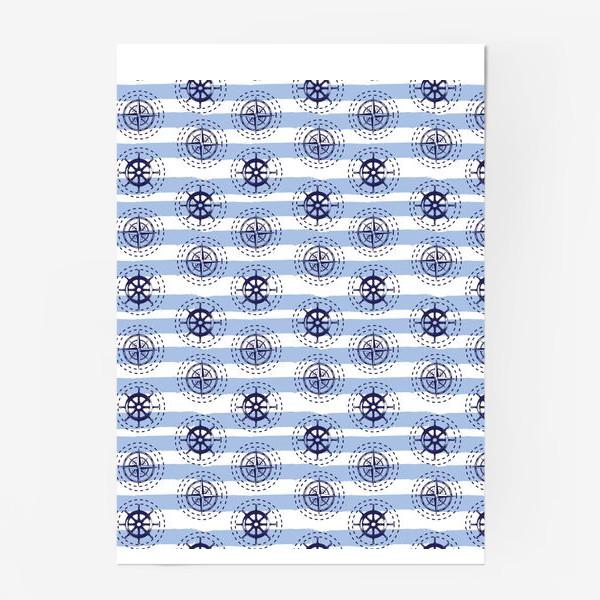 Постер «Sea pattern»
