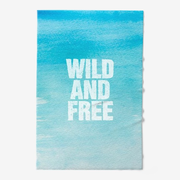 Полотенце «Дикие и свободные. Wild and free»