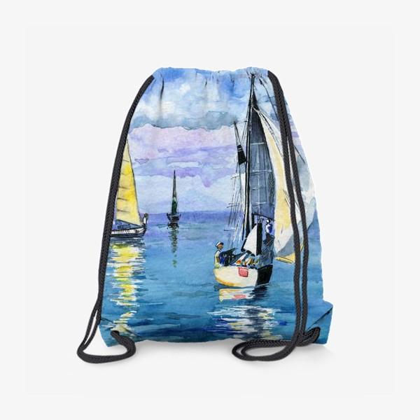 Рюкзак «Море. Яхты»