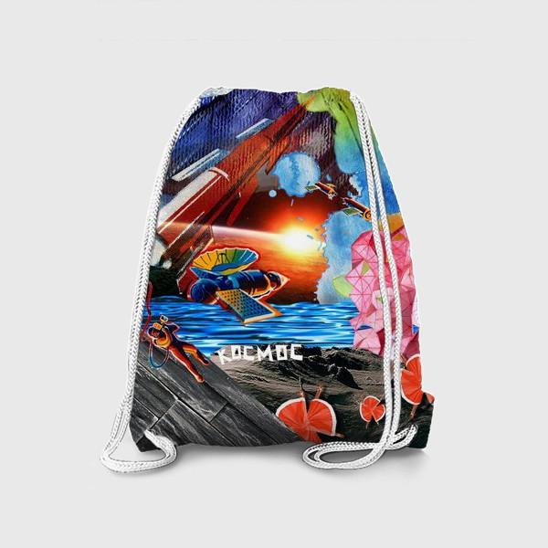 Рюкзак «Космос коллаж space»