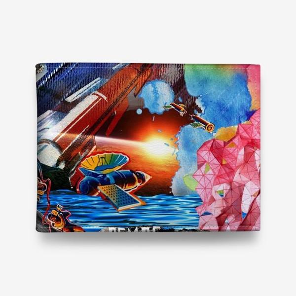 Кошелек «Космос коллаж space»