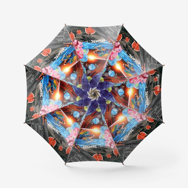 Зонт «Космос коллаж space»