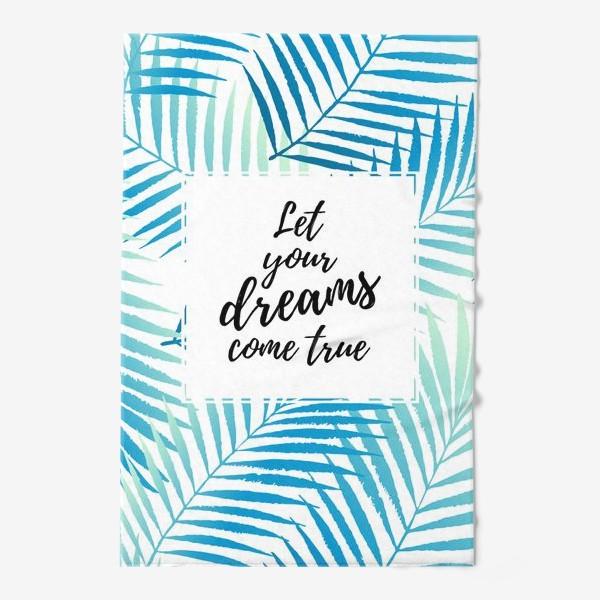Полотенце «Let your dreams come true»