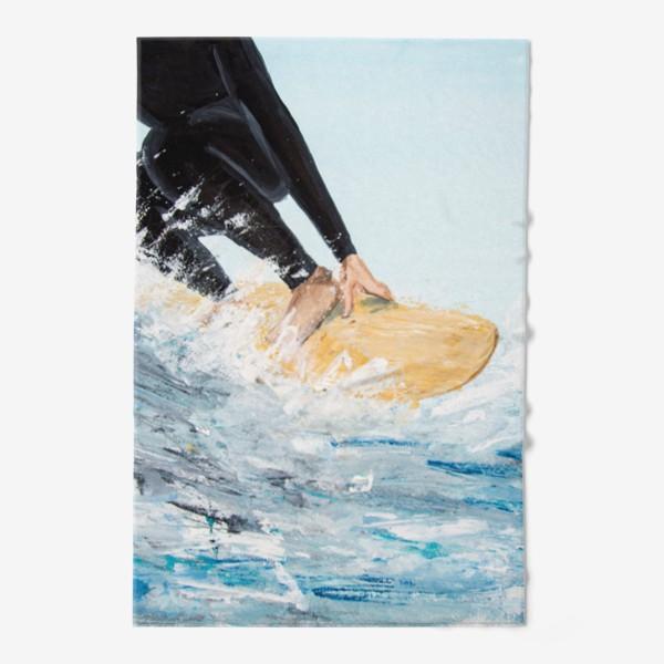 Полотенце «серфер»