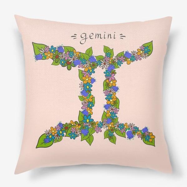 Подушка «Подарок Близнецам. Знак зодиака на персиковым фоне.»