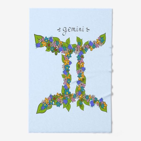 Полотенце «Подарок Близнецам. Знак зодиака на голубом фоне.»