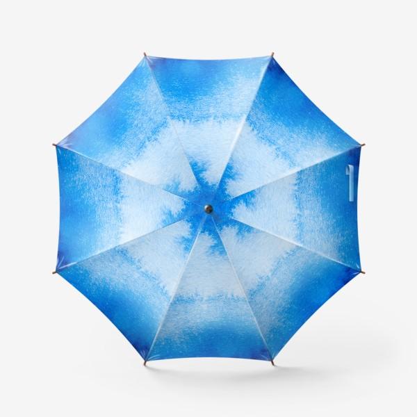 Зонт «Синий»