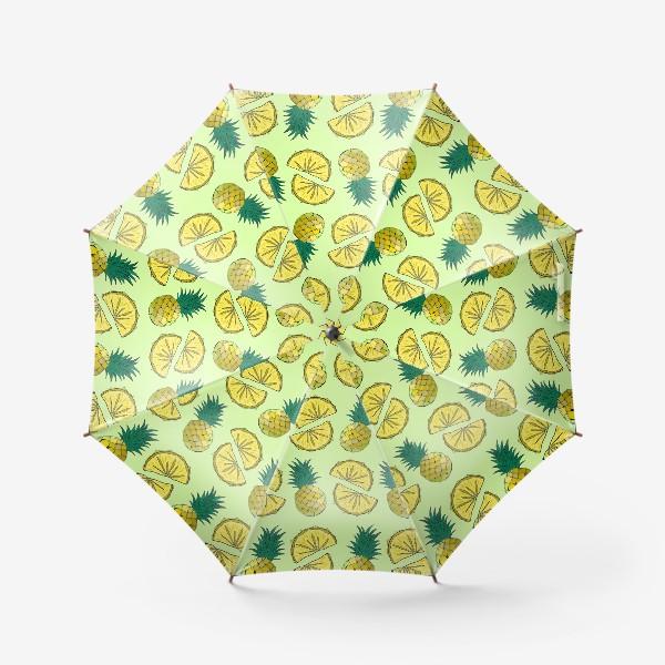 Зонт «Сочные АНАНАСЫ (паттерн) »