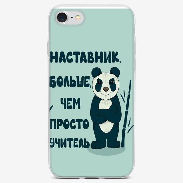 Чехол iPhone «Наставник, больше, чем просто учитель. Мишка-панда, подарок учителю, тренеру. . »