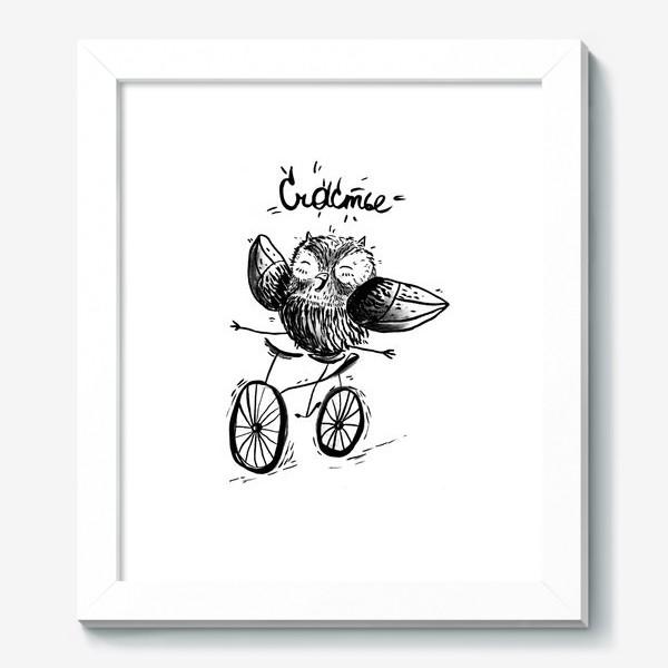 Картина «Счастливая сова»