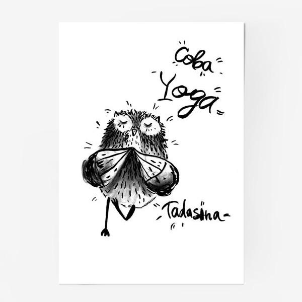 Постер «Сова Йога»