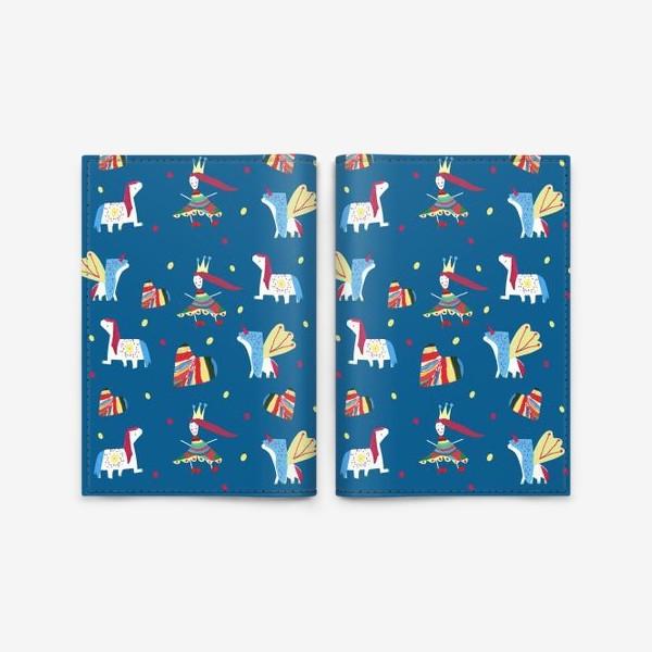 """Обложка для паспорта «Паттерн """"Пони и принцессы"""" на синем фоне»"""