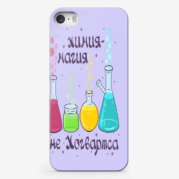 Чехол iPhone «Подарок учителю химии.»
