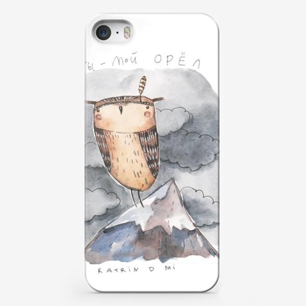 Чехол iPhone «Сова. Мой орел»