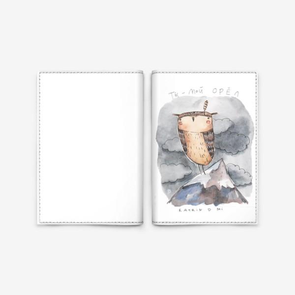 Обложка для паспорта «Сова. Мой орел»