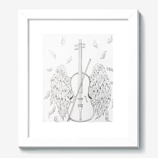 Картина «Музыка окрыляет»