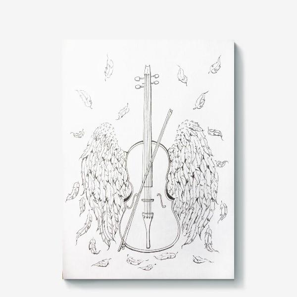 Холст «Музыка окрыляет»