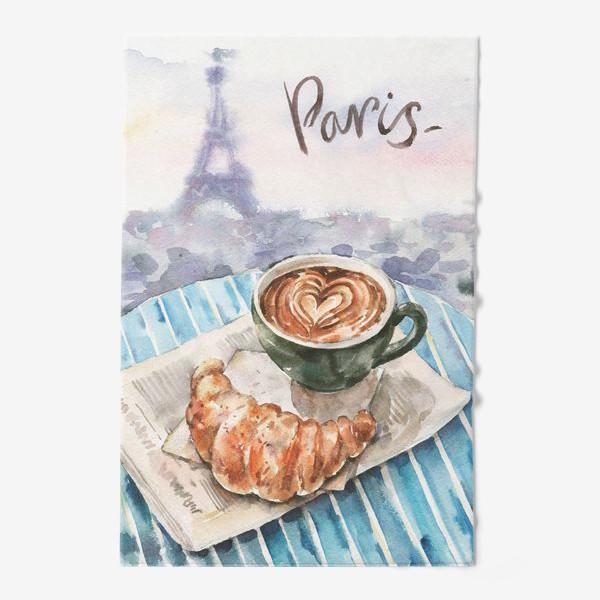 Полотенце «Кофе с круассаном в Париже»