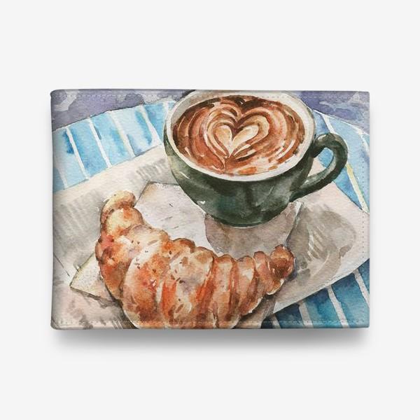 Кошелек «Кофе с круассаном в Париже»