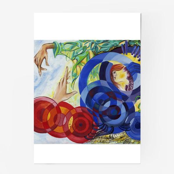 Постер «Весна притяжений»