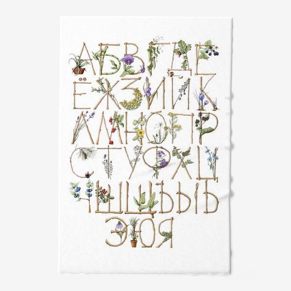 Полотенце «Ботанический алфавит»