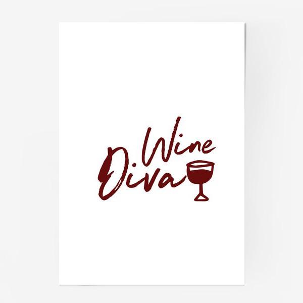 Постер «Wine Diva»