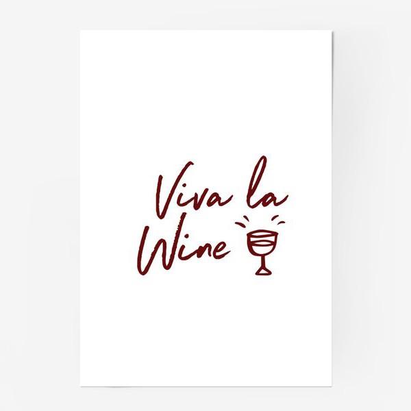 Постер «Viva la Wine»