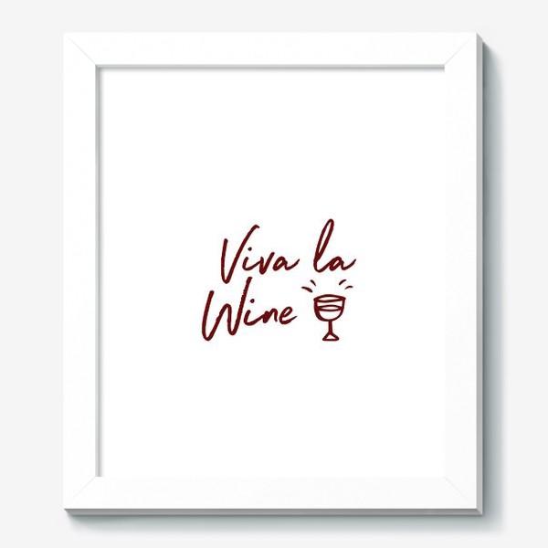 Картина «Viva la Wine»
