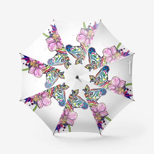 Зонт «Разноцветная зебра и орхидея»