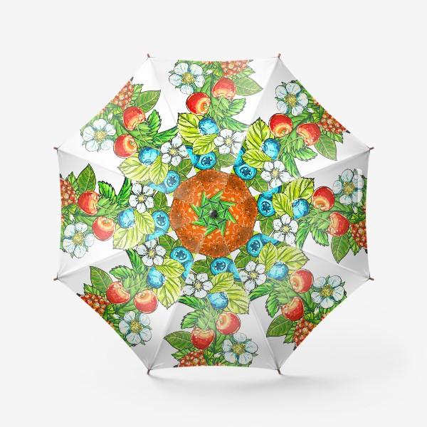 Зонт «Ягоды, цветы и листья. клубника, голубика, вишня, малина»