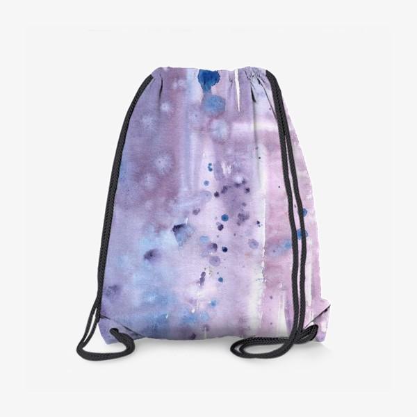 Рюкзак «Абстрактный фон в лавандовых тонах»