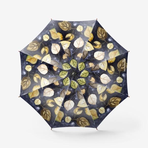 Зонт «Листья на воде»