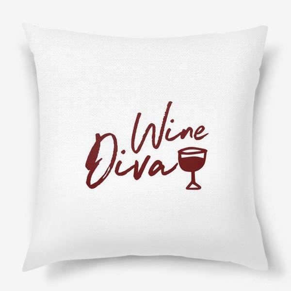 Подушка «Wine Diva»
