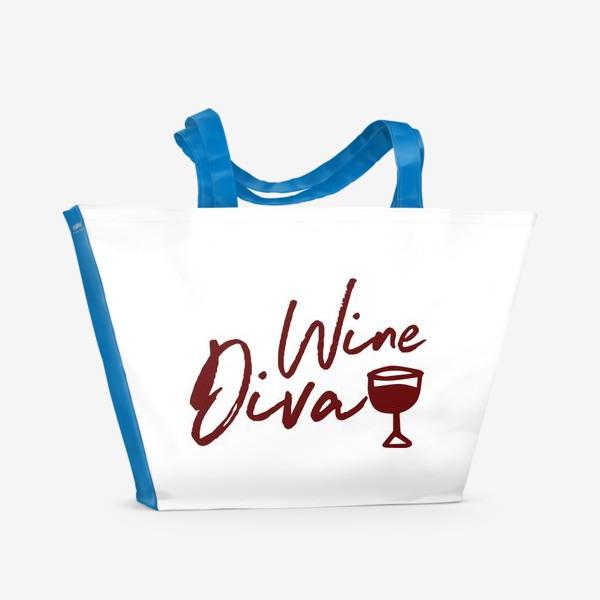 Пляжная сумка «Wine Diva»