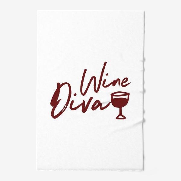 Полотенце «Wine Diva»