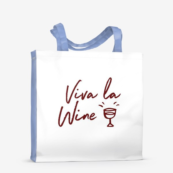 Сумка-шоппер «Viva la Wine»