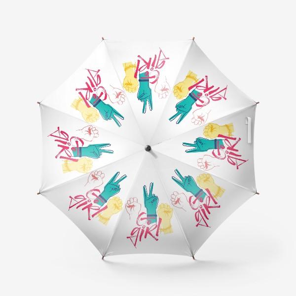Зонт «Вперед дечонки!»