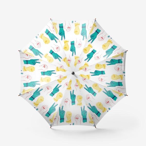 Зонт «Вперед девочки!»