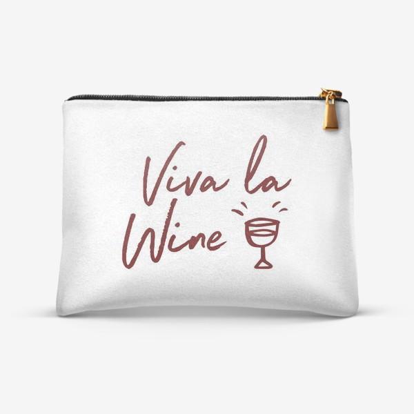 Косметичка «Viva la Wine»