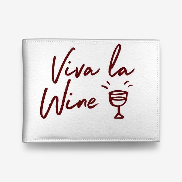 Кошелек «Viva la Wine»