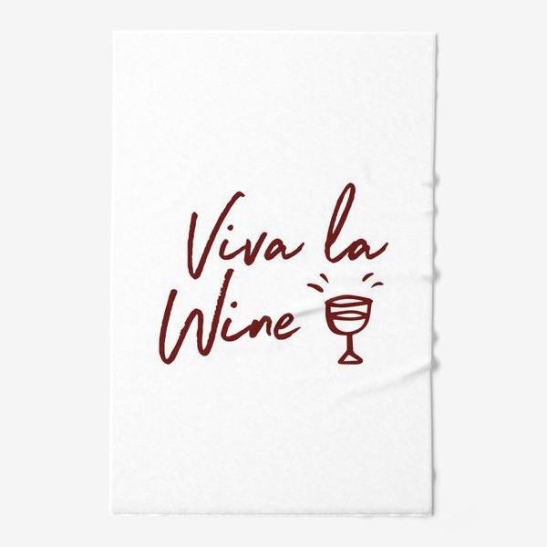 Полотенце «Viva la Wine»