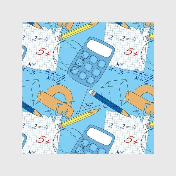 Шторы «Математические элементы»