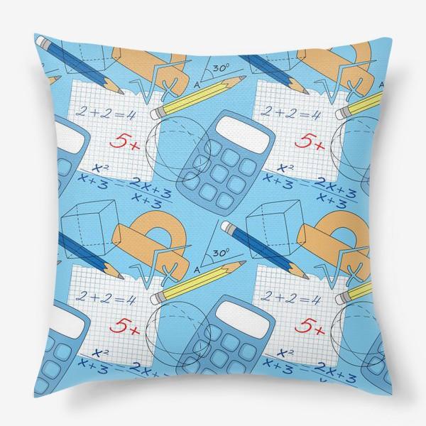 Подушка «Математические элементы»