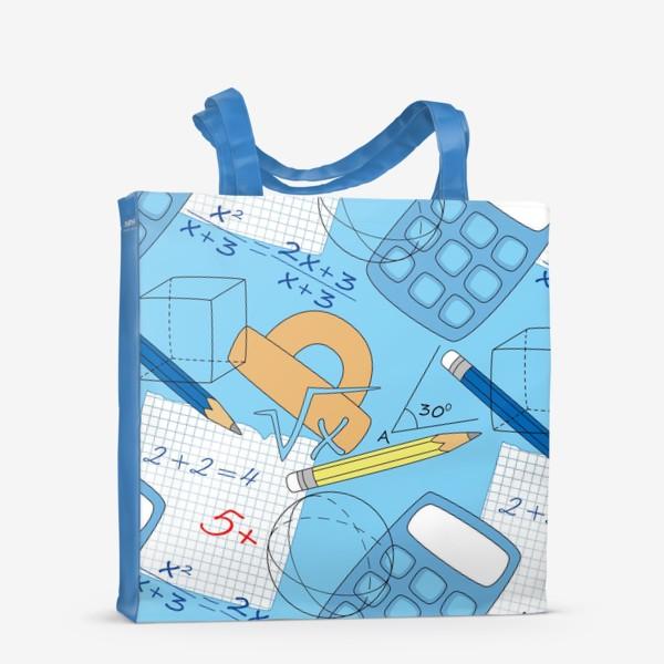 Сумка-шоппер «Математические элементы»