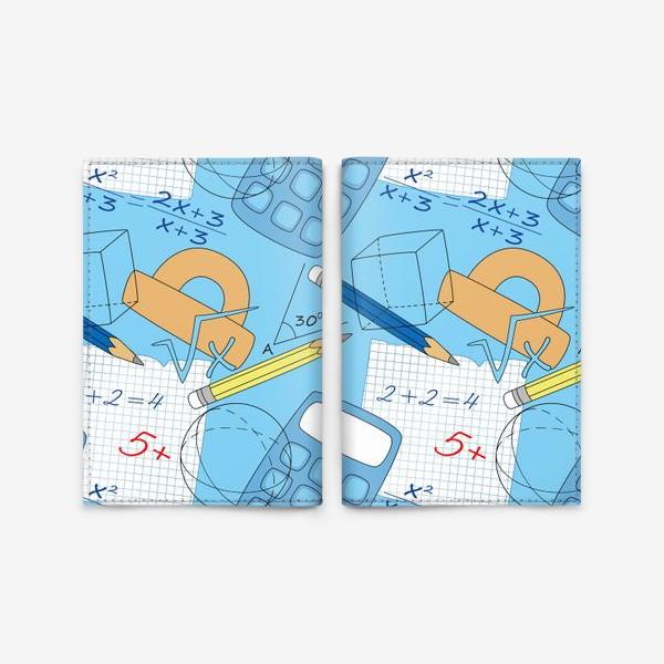 Обложка для паспорта «Математические элементы»