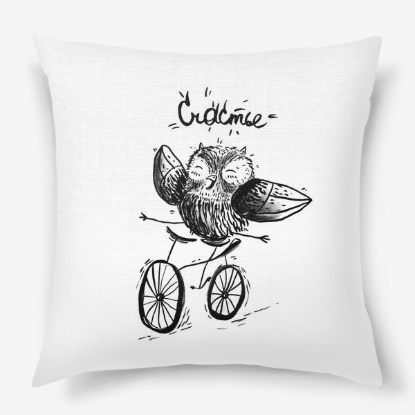 Подушка «Счастливая сова»