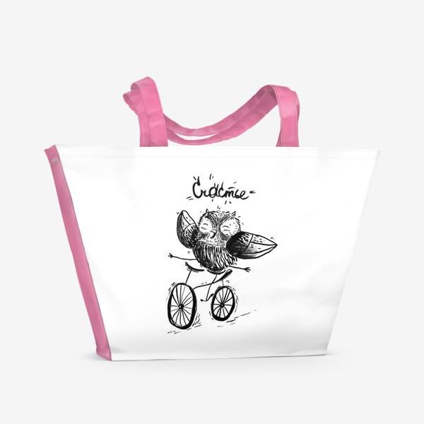 Пляжная сумка «Счастливая сова»